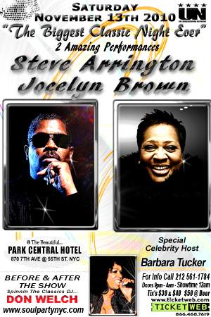 NYC: Steve Arrington & Jocelyn Brown, November 13th @ Park Central Hotel